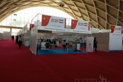 Iran Fair (1)