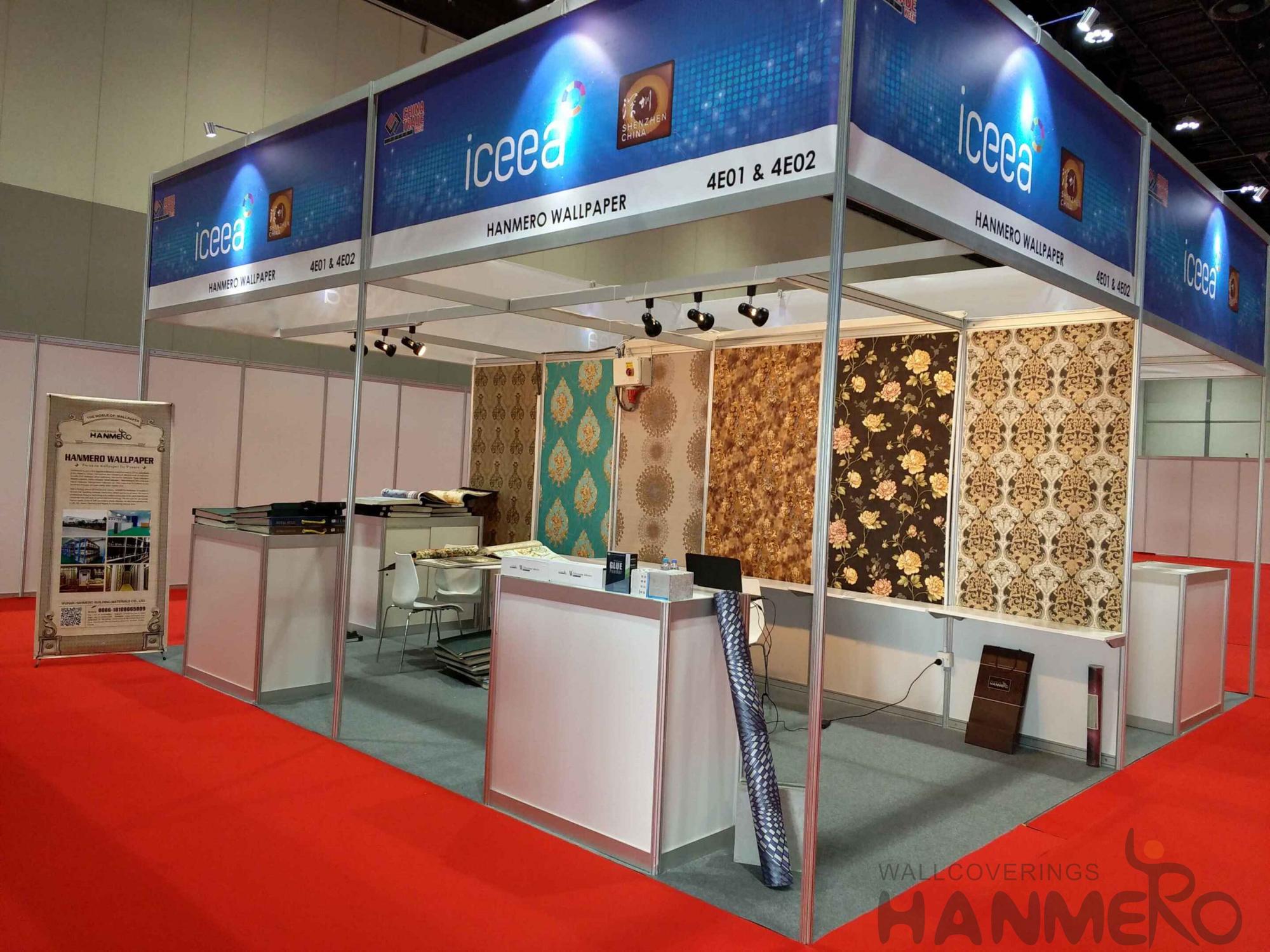 2017 UAE Fair (1)